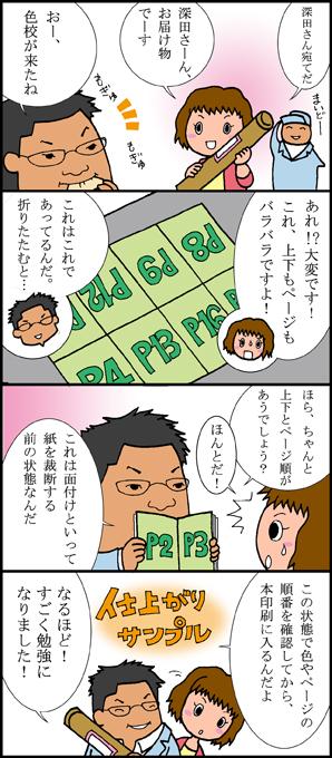 20130910_679542