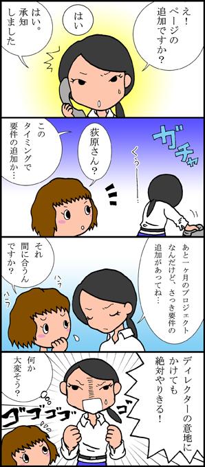 20130925_701234